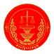 http://www.govcomplexmobileapp.com/upload/Logo/2017_01/1483608677_173.png