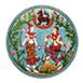 http://www.govcomplexmobileapp.com/upload/Logo/2017_01/1483609474_692.png