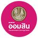http://www.govcomplexmobileapp.com/upload/Logo/2018_02/1519639926_138.png